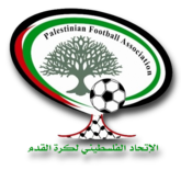 Palestine national football team Emblem